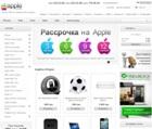 Apple-online.com.ua - специализируется на продукции Apple.