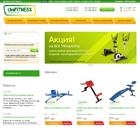 Спортивный интернет-супермаркет UniFITNESS.com.ua в Киеве