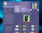 Интернет-магазин лицензионного программного обеспечения - НедорогиеЛицензии.РФ