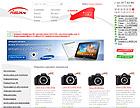 PixeL24.ru: фотоаппараты Nikon, объективы Canon, фотокамеры Panasonic Sony Планшетные ПК  купить ОПТОМ И В РОЗНИЦУ