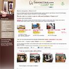 «Банкетка» — интернет-магазин мебели