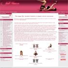 VashIntim - интернет магазин эротического белья и аксессуаров для секса на любой выбор - Главная страница