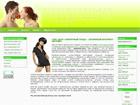 Сексшоп Sex-Trade.ru - интернет-магазин интим товаров