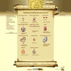 Золото №1 - интернет-магазин ювелирных изделий: кольца, кулоны, цепи, серьги, кресты
