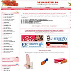 Секс шоп ~ сексшоп ~ sex shop ~ интим магазин SexMagazin.ru
