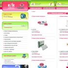 Аптека Онлайн ::  Интернет-аптека «ИТЕК» - Заказ, доставка лекарств, бесплатные консультации врачей и провизоров