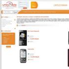 Интернет магазин мобильных телефонов.