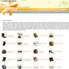 Магазин подарков Suvenirvip - необычные подарки, сувениры