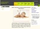Смени матрас, интернет-магазин ортопедических матрасов во Владивостоке