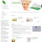 Профессиональная косметика, интернет магазин косметики, косметология, салон красоты, лечебная косметика - Компания Салонная Косметика