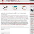 Интернет-агентство Артус