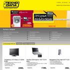 ТЕХНОСИЛА - магазины бытовой техники и электроники