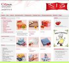 CitySon.ru - интернет-магазин постельного белья