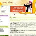 Sweet Johnny - Интернет-магазин женской одежды из Италии, Denny Rose, Imperail, Bambolita, Angy Six