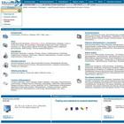 Интернет магазин компьютерной техники MegaSHOP. Компьютеры, комплектующие, ноутбуки, оргтехника