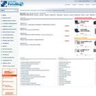 Интернет Магазин Fotomag - Фото и видео техника, мобильные телефоны, ноутбуки, коммуникаторы, компьютерная и аудио техника.