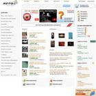AVITO - Бесплатная торговая площадка