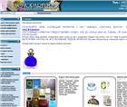 Интернет-магазин изысканной парфюмерии Novoparfum.ru