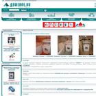 Интернет магазин бытовой техники: холодильники, стиральные машины, пылесосы, свч, телевизоры, вытяжки