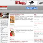 CD DVD Интернет магазин Neo Game - только новые компьютерные игры CD и DVD, PS One, Sony Playstation 2, SPS3. Доставка по Украине почтой.
