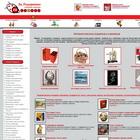 Подарки и сувениры, оригинальные подарки - интернет магазин подарков. Букеты из конфет, сладкие букеты и vip подарки и бизнес сувениры.