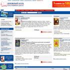 Книжный Клуб - Россия. Книжный интернет-магазин, эксклюзивные книги с большими скидками