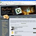 Студия подарка Дарград - интернет магазин подарков.