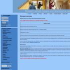 Интернет магазин строительных товаров