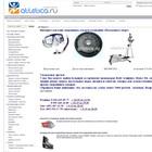 Atletica.ru - спортивные товары, тренажеры, диски для штанги, канаты, мячи, велотренажер, беговая дорожка, фитнес