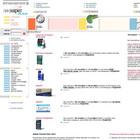 Линз Маркет - Заказ и доставка контактных линз. Оптика, офтальмология, мягкие цветные контактные линзы.