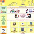 8 ЗАЕК : детские игрушки, коляски, детская мебель, веломобили, игровая мебель, ходунки, качели, колыбели...