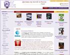 Интернет магазин компьютерных игр PlayMade.ru