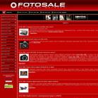 Fotosale - купить цифровой фотоаппарат или видеокамеру дешево с гарантией!