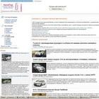 Японские запчасти | Автозапчасти | Интернет магазин авто запчастей toyota,  nissan, mitsubishi