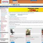 Интернет-магазин офисной мебели, мебель для офиса, продажа мебели