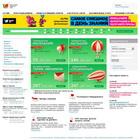 ХОСТИНГ-ЦЕНТР РБК | регистрация доменов, качественный платный хостинг