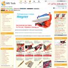 IMS Tools - Интернет магазин деревообрабатывающего инструмента