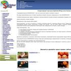 Спортивный интернет магазин SprinterShop - спортивные товары со всего мира