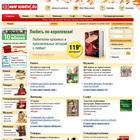 Мир книги - книги почтой, товары для дома, музыка, фильмы, софт