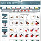 Свой Дом - Интернет-магазин бензоинструмента, электроинструмента, садовой техники