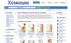 Хозяюшка - интернет-магазин товаров и одежды для новорожденных